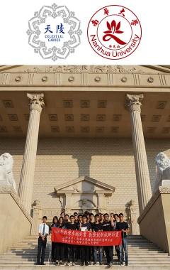 感謝南華大學參訪天陵墓園!